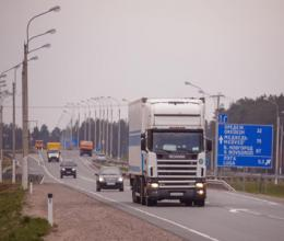 Информация об ограничениях движения тяжеловесных транспортных средств по федеральным дорогам в летний период