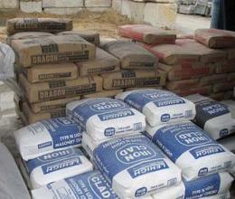 Виды цемента и их применение в строительстве или ремонте