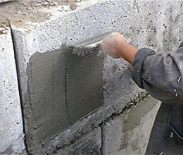 Гидроизоляция бетона: особенности и преимущества